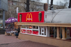 Mc Doner at one end of the Arbat pedestrianised area. I wonder whether you could order a Quarter Doner with Cheese?