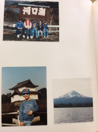 Mount Fuji in spring of 1981
