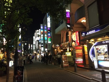 Our neighbourhood in Tokyo, a well-picked buzzing place
